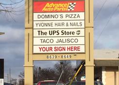Lukens Plaza: Signage available.